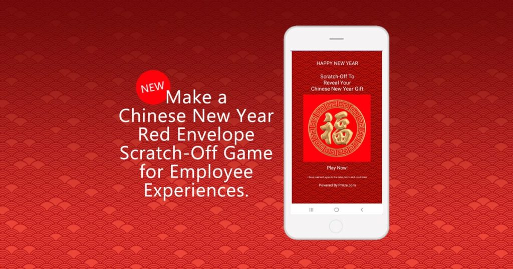Make Red Envelope Virtual Scratch-Off Game for Chinese New Year
