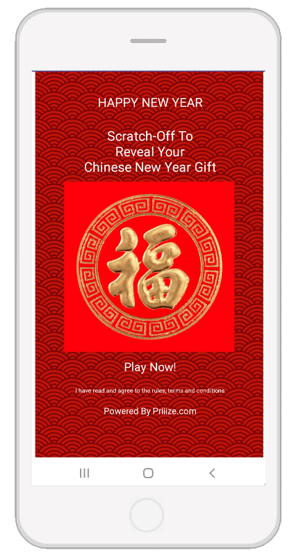 Free images to make red envelope employee bonus programs